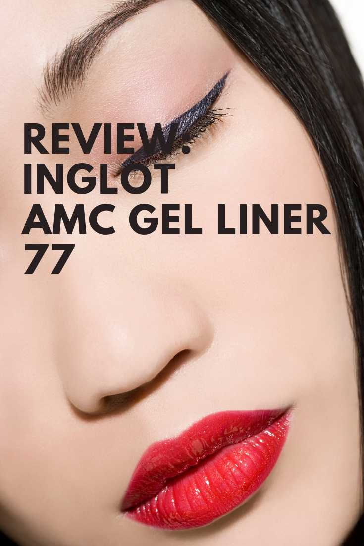 Inglot AMC eyeliner  77